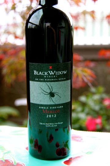 R子さんから頂いたワイン